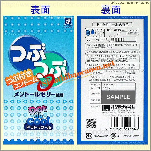 bao-cao-su-okamoto-dot-cool-gai-lanh-6_result